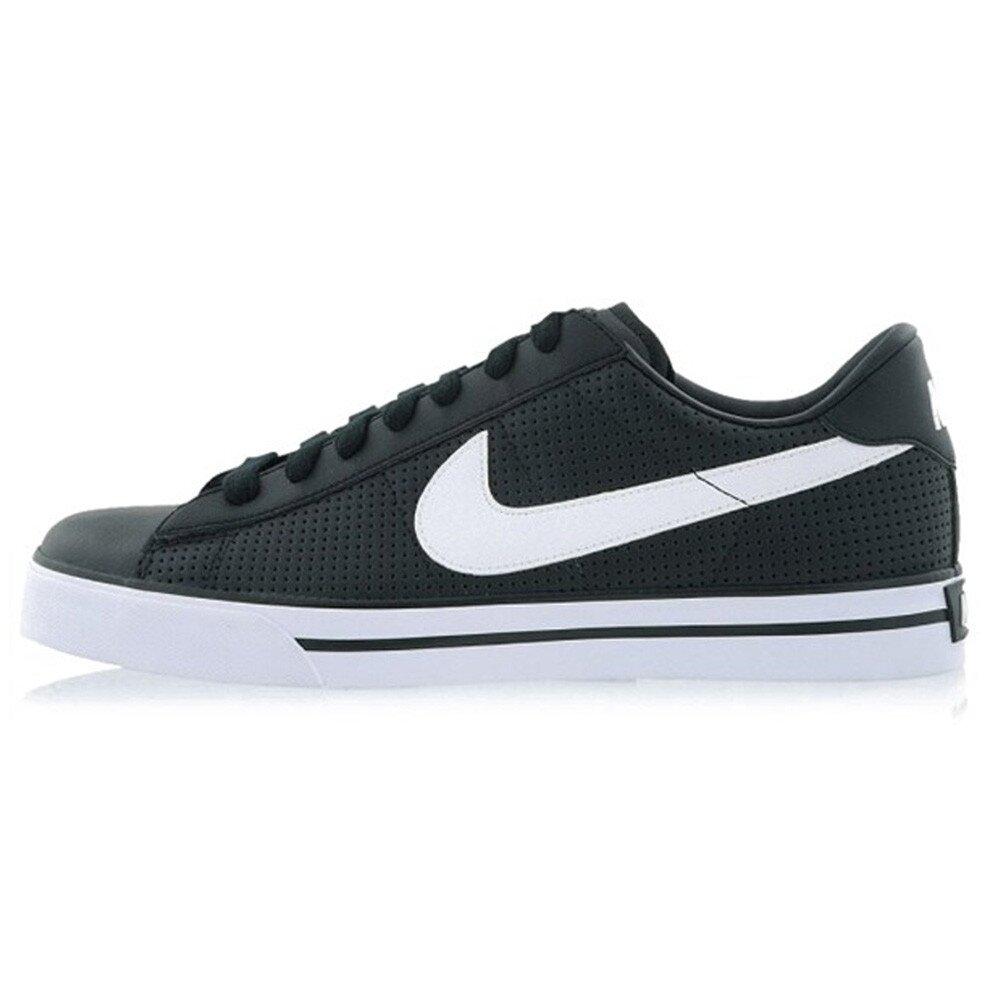 23354dd897548 Pánske tenisky Nike, Adidas, Puma | Zlavomat.sk