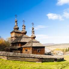 Skanzen ukrajinsko-rusínskej kultúry - Svidník