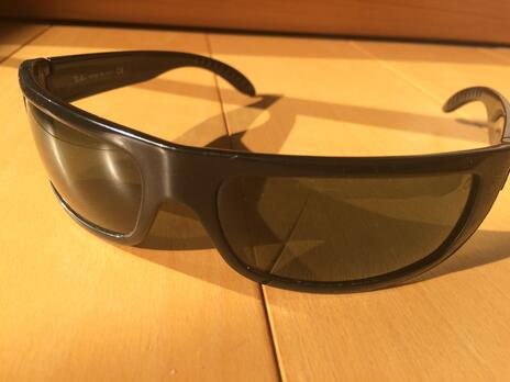 e09cdf7a9 Hodnotená ponuka: Športové okuliare BOLLÉ CONTOUR bestseller od Bollé!