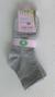 6 párov Dámske ponožky s bambusový vláknom | 35–38 | Sivá