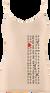 Dámske bambusové tielko (Slovakia) | Veľkosť: S/M | Béžová
