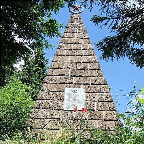 Pamätník partizánov