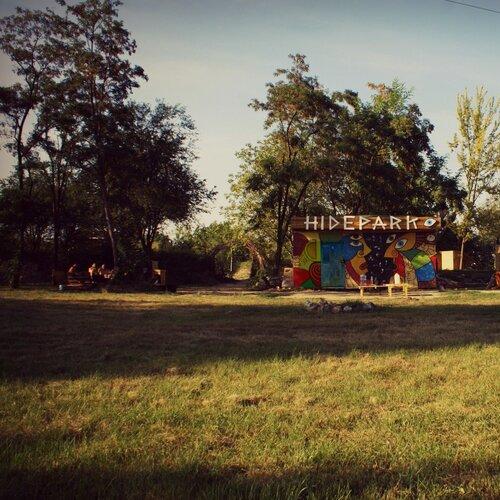Hidepark v Nitre