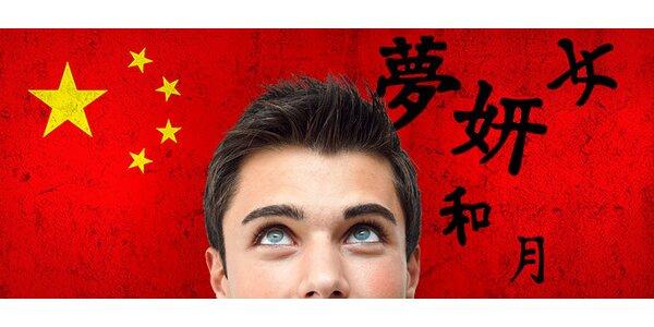 Kurz čínskeho jazyka