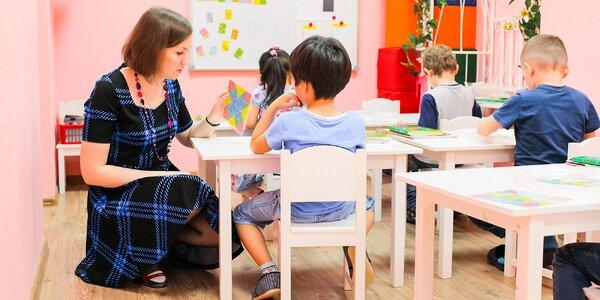 Kurz anglického alebo nemeckého jazyka pre deti od 5 do 10 rokov