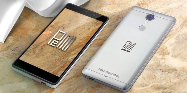 Tenké, ľahké a výkonné smartphony Pelitt T1 a T1 Plus