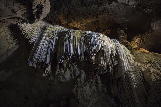 Belianska jaskyňa