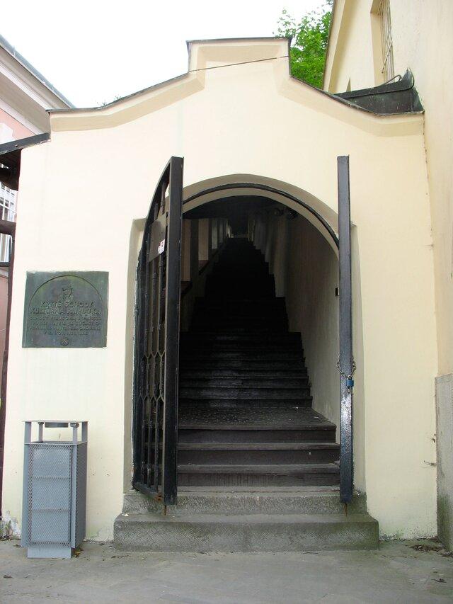 Farské schody v Trenčíne