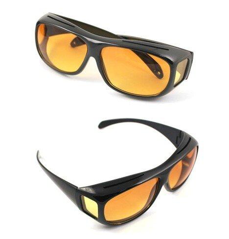 ca5f3db36 Balenie obsahuje dvoje okuliare, jedny polarizačné a druhé protislnečné.