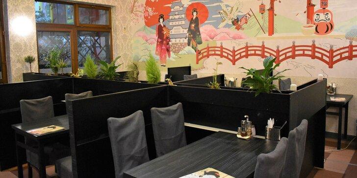 HAMASAKI Sushi Bar