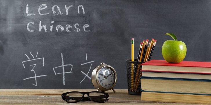 Kurz čínštiny, kórejčiny alebo japončiny v Ázijskom info Centre AIC