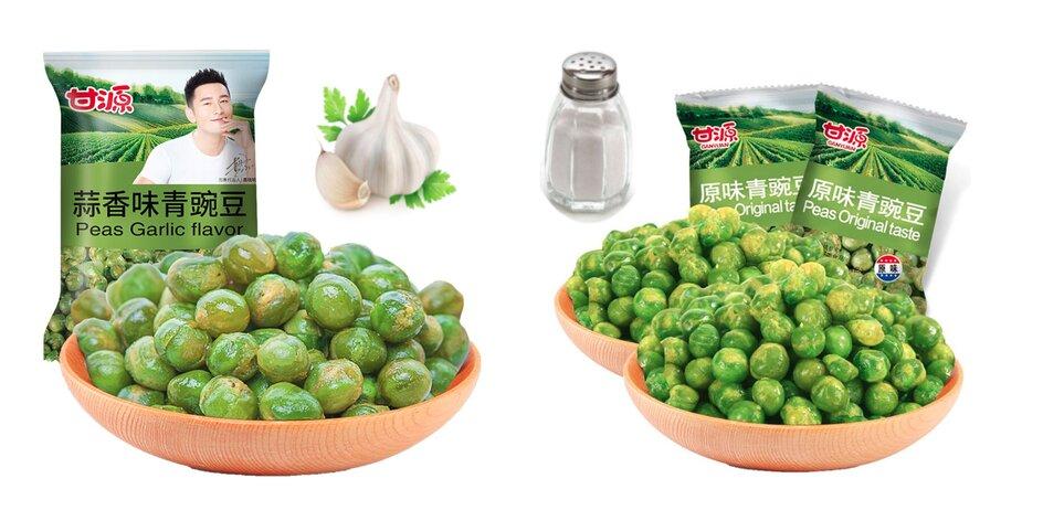 Ázijská pochúťka: Hrášok s príchuťou cesnaku alebo soli