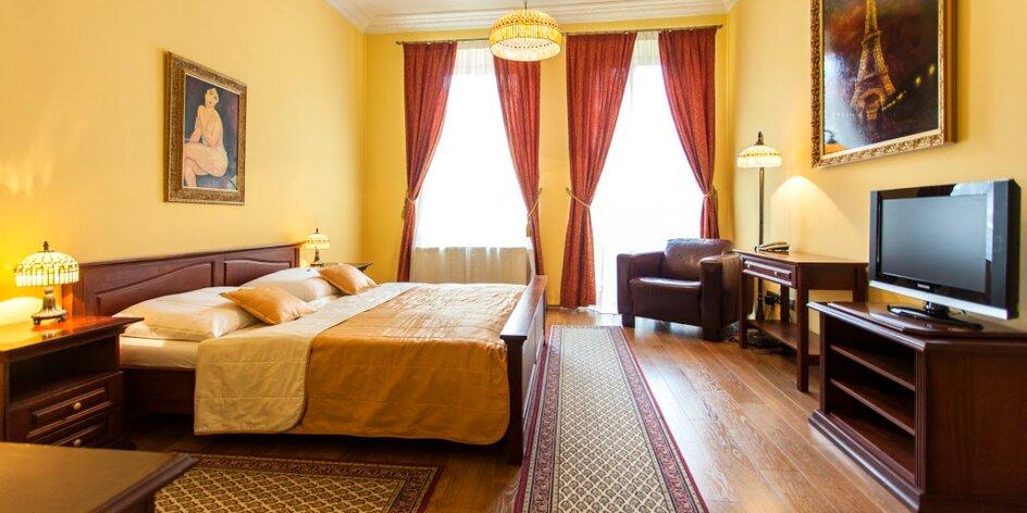 Pobyt v štýlovom hoteli priamo v centre mesta Prešov