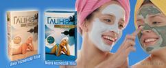 Ruská tradičná kozmetika