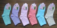 Farebné dámske bambusové ponožky 6 párov