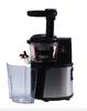 Nízkootáčkový šnekový odšťavovač Orava OS-150 A