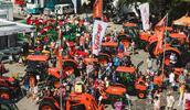 Vstupenka na výstavu AGROKOMPLEX 2017