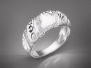Krásny a dizajnovo dokonalý prsteň